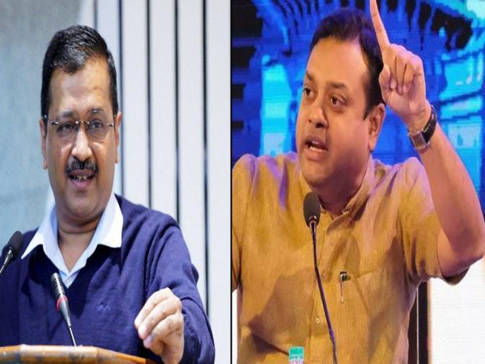BJP targets Kejriwal government over covid-19 crisis in Delhi | संबित पात्रा ने दिल्ली के सीएम पर लगाए गंभीर आरोप, कहा- झूठ बोलकर लोगों को गुमराह कर रहे अरविंद केजरीवाल