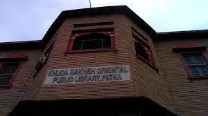Intach wrote letter cm Nitish Kumar save 130 years old Khuda Bakhsh libraryother heritage of Patna | इंटैक ने बिहार सीएमनीतीश को लिखा पत्र,130 साल पुराने खुदा बख्श पुस्तकालय और अन्य धरोहर बचाने की मांग