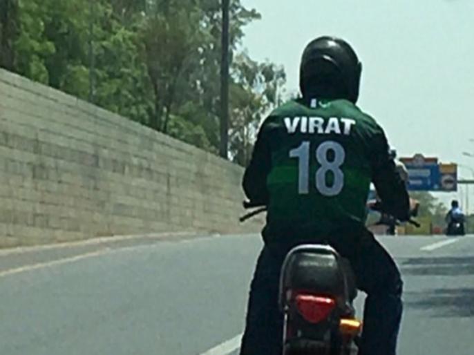 ICC World Cup 2019: Virat Kohli Fan Spotted Riding a Bike in Lahore | ICC World Cup 2019: पाकिस्तान की जर्सी पर दिखा कोहली का नाम, तस्वीर वायरल