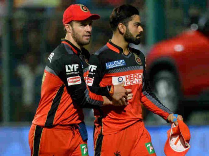 ipl 2018 rcb vs srh virat kohli angry after third umpire overruled catch decision | IPL 2018: थर्ड अंपायर ने कैच आउट का फैसला पलटा तो कोहली ने ऐसे दिखाई नाराजगी, देखिए वीडियो