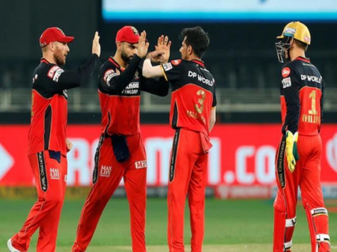 RCB vs SRH Virat Kohli Hails Yuzvendra Chahal Display Says Spinner Changed The Game | IPL 2020: RCB की जीत पर खुश हुए कप्तान कोहली, बताया उस खिलाड़ी का नाम जिसने पलट दिया मैच का पासा