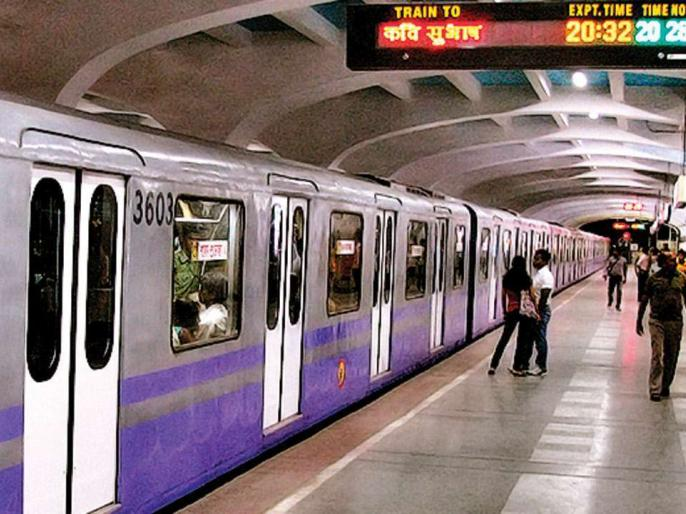 Calcutta Metro pass relief senior citizenscommercial service for all following the Covid-induced suspension   Calcutta Metro:वरिष्ठ नागरिक पूरे दिन यात्रा कर सकेंगे,पहचान पत्र दिखाना होगा