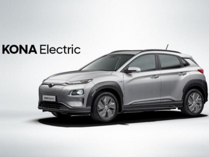 Hyundai Kona electric SUV launched in India, price starts at Rs 25.30 lakh | हुंडई ने लॉन्च किया पूरी तरह बैटरी से चलने वाली एसयूवी कोना, इतनी है कीमत