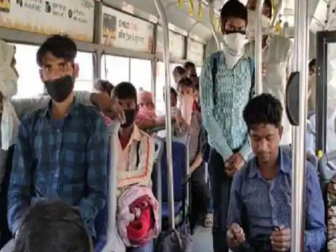 Lockdown law blew: students bus reach patna to Kota, health department officials fly away   लॉकडाउन कानून का उड़ा माखौल: कोटा से पटना पहुंच गई विद्यार्थियों से भरी बस, स्वास्थ्य विभाग के अधिकारियों के उड़े होश