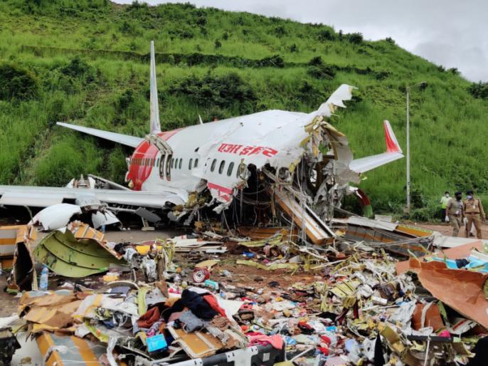 survivors of the Kozhikode plane crash told the story | कोझिकोड विमान हादसे में बचे यात्रियों ने सुनाई खौफनाक मंजर की कहानी, कहा- लगा कि घर पहुंच गए, लेकिन अचानक सब कुछ बदल गया