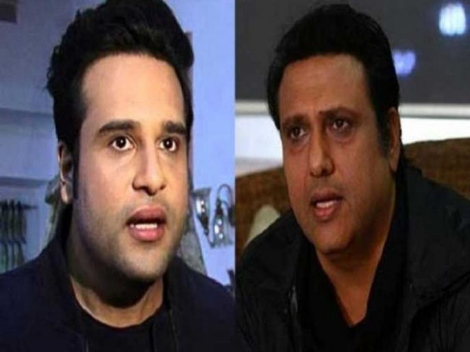 Krushna Abhishek on refusing to do The Kapil Sharma Show with Govinda know here reason | मामा गोविंदा संग अपने रिश्ते पर छलका कृष्णा का दर्द, बोले- 'अगर सामने जाता तो रो देता, इसलिए...'