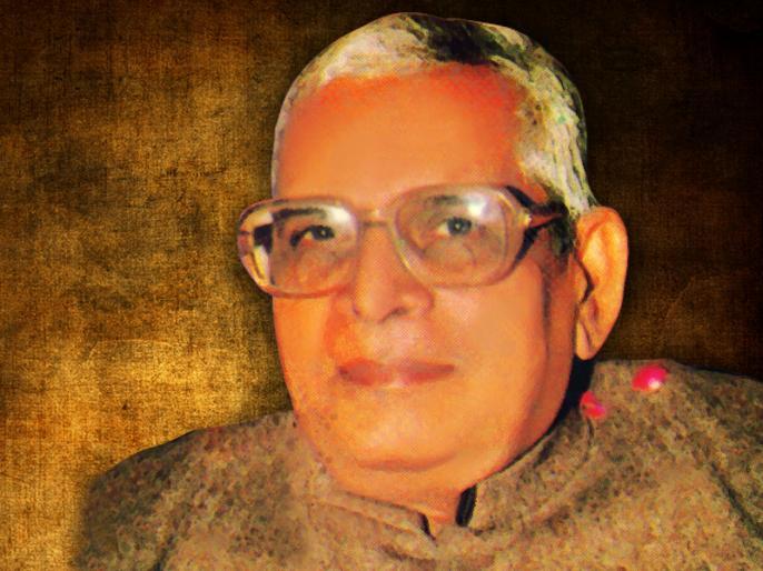 Kuber Nath Rai death anniversary read his classic essay bhasha bahata neer | कुबेरनाथ राय की पुण्यतिथि पर पढ़ें उनका निबंध, 'भाषा बहता नीर'