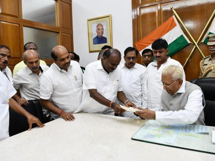 Karnataka HD Kumaraswamy Government Falls here is all 23 days karnataka Political Crisis timeline | कर्नाटक की कांग्रेस-JDS गठबंधन सरकार गिरी, 23 दिन से चले रहे सियासी ड्रामे का पढ़ें पूरा घटनाक्रम