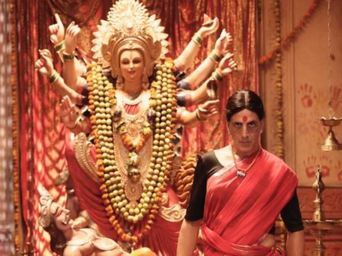 Akshay Kumar Laxmmi Bomb sold digitally for a Whopping price | Laxmi Bomb Release: करोड़ों में बिकी अक्षय कुमार की फिल्म लक्ष्मी बॉम्ब, ओटीटी प्लेटफॉर्म पर जल्द हो सकती है रिलीज