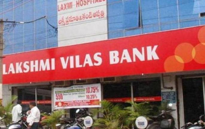 Lakshmi Vilas Bank to operate as DBS Bank India from today | आज से खत्म हो जाएगा इस बैंक का वजूद, जानें कैसे हुई थी शुरुआत