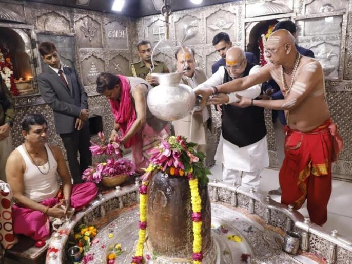 First convocation of Maharishi Panini Sanskrit University Ujjain concluded | महर्षि पाणिनि संस्कृत विश्वविद्यालय उज्जैन का प्रथम दीक्षांत समारोह सम्पन्न