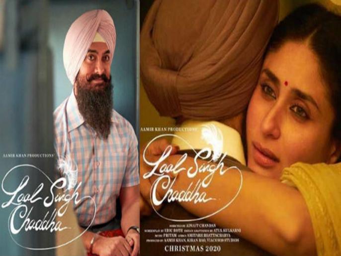 Aamir Khan Laal Singh Chaddha delayed by an entire year will now release on Christmas 2021 | आमिर खान की 'लाल सिंह चड्ढा' की रिलीज डेट बढ़ी एक साल आगे, अब 2021 में इस दिन आएगी फिल्म