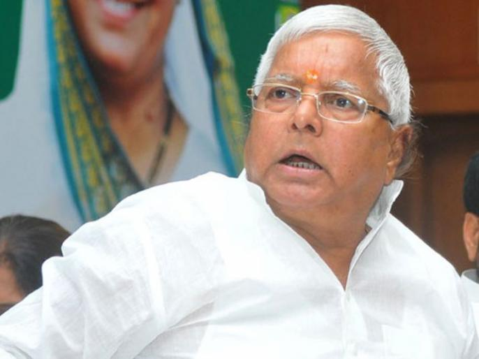 jharkhand Fodder scam case RJD chief Lalu Yadav Bihar increased problems CBI protests on bail plea | चारा घोटालाः राजद प्रमुख लालू प्रसाद यादव की बढ़ी मुश्किलें, जमानत याचिका पर सीबीआई ने कसा डोर, हलफनामा देकर किया विरोध