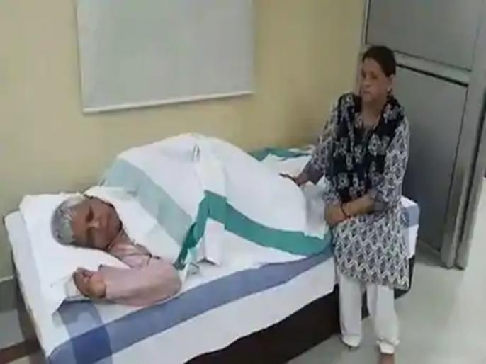 RJD Chief Lalu Prasad Yadav Health update rims referred to delhi aiims | Lalu Health Updates: लालू प्रसाद यादव की हालत चिंताजनक, रांची के रिम्स से दिल्ली AIIMS किया जाएगा शिफ्ट