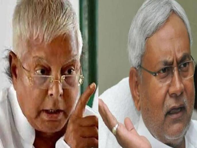 Lalu yadav Attack On bihar cm Nitish kumar Said- Mahajangal Raj In Bihar   लालू यादव ने साधा सीएम नीतीश कुमार पर निशाना, कहा- बिहार में महाजंगल राज, सत्ता के जालसाज बताएं कितनी हुई मौतें