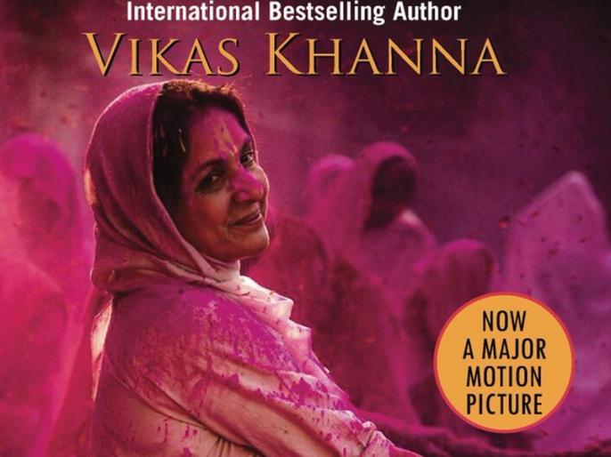 vikas khanna movie the last color screening in US   मशहूर शेफ विकास खन्ना के निर्देशन वाली पहली फिल्म की संयुक्त राष्ट्र में स्क्रीनिंग