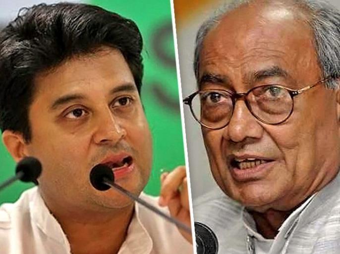 MP Congress demands jyotiraditya scindiya should fight from vidisha after digvijay singh | एमपी कांग्रेस में उठी मांग, जब राजा कठिन सीट पर लड़ेंगे चुनाव तो महाराजा क्यों नहीं?
