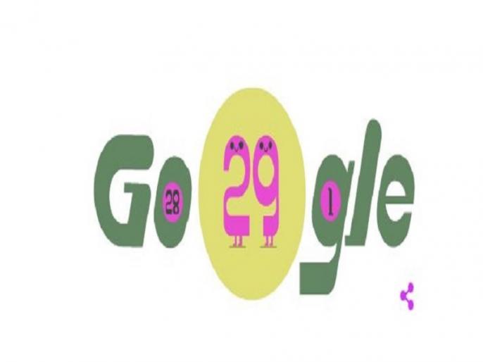 Leap Day 2020: Google Celebrates February 29 with Doodle | Google Doodle: इस खास डूडल के साथ हर चार साल बाद आने वाला Leap Year मना रहा गूगल