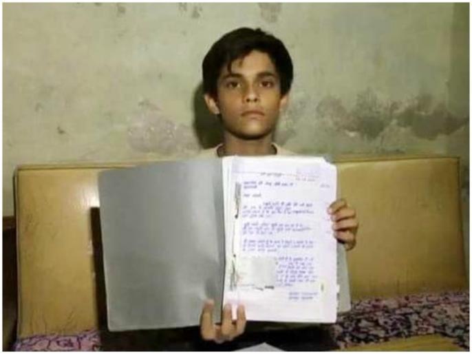 13 Year Boy From UP Has Written 37 Letters To PM Modi, Asking Him To Give His Father's upse Job Back | 'मोदी है तो मुमकिन है' नारे को सच मानकर 37 चिट्ठियां लिख चुका है यह बच्चा, पीएम ने आजतक नहीं दिया जवाब