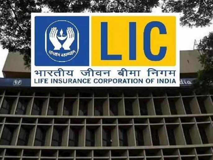 LIC Aam Aadmi Bima Yojana policy to get Rs 75,000 life insurance cover for Rs 100 | LIC ने लांच किया आम आदमी बीमा योजना पॉलिसी, 100 रुपये में मिलेगा 75 हजार का लाइफ इंश्योरेंस कवर