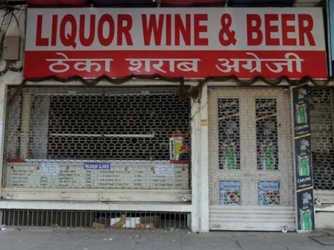 Liquor shops closed in Assam, Meghalaya following the guidelines of the Center | Lockdown: असम, मेघालय में केंद्र के दिशा-निर्देशों के बाद शराब की दुकानें बंद