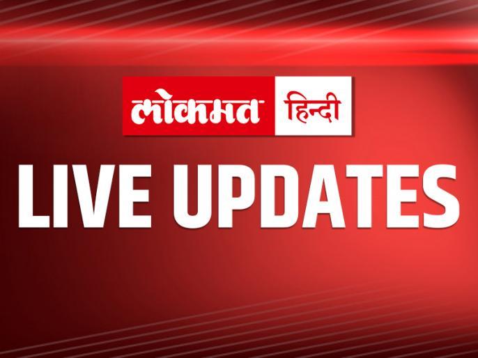 aaj ki taja khabar 6 October live update latest news in hindi samachar | Aaj Ki Taja Khabar: महाराष्ट्र में पिछले 24 घंटे में कोरोना के 12258 नए मामले, 370 लोगों की मौत