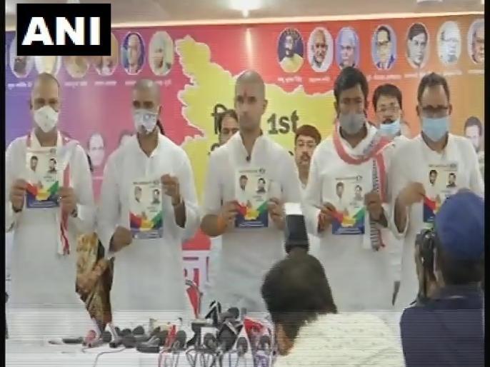 Bihar assembly elections 2020 ljp chirag paswan jdu nitish kumar nda bjp sushil modi | बिहार विधानसभा चुनाव:चिराग पासवान बोले-अगर गलती से सीएम नीतीशचुनाव में जीत जाते हैं तो हमारा प्रदेश हार जाएगा