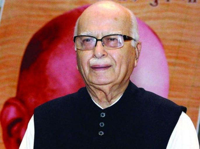 Ayodhya Verdict: I stand Vindicated, says LK Advani on Supreme Court decision | Ayodhya Verdict: लालकृष्ण आडवाणी ने किया फैसले का स्वागत, कहा- SC के फैसले से मेरी बातों की पुष्टि हुई