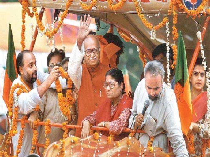 Lal Krishna Advani comment on Not invited in Ram Mandir Bhoomi Pujan Ayodhya | अयोध्या भूमि पूजन में नहीं मिला न्योता, आडवाणी बोले- '1990 के राम मंदिर आंदोलन में शामिल होना ही मेरा सौभाग्य...'