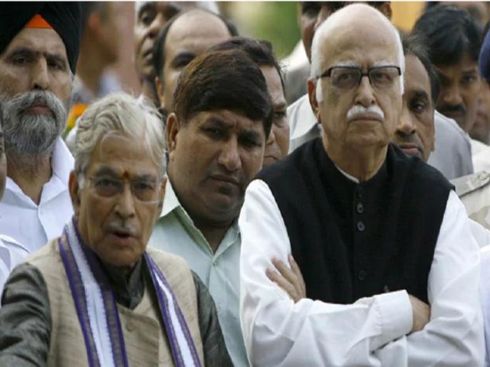 Breaking News: LK Advani, MM Joshi To Attend Ayodhya Ceremony Via Video Conference | Breaking News: राम मंदिर भूमि पूजन के लिए वीडियो कांफ्रेंस के जरिए हिस्सा लेंगे BJP के वरिष्ठ नेता लालकृष्ण आडवाणी व मुरली मनोहर जोशी
