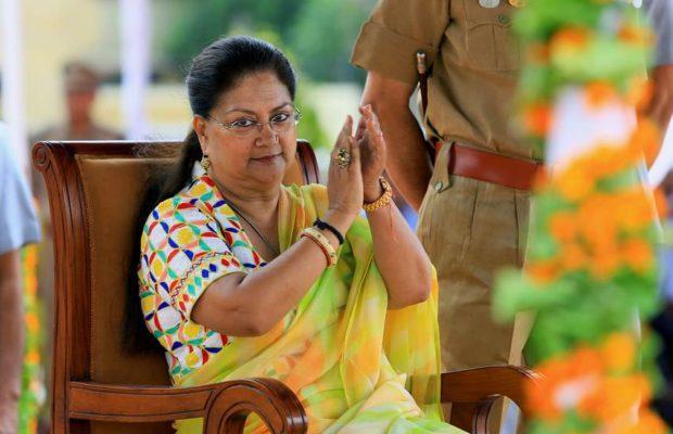 Rajasthan Election: The Central BJP is silent against CM Raj, due to 25 Lok Sabha seats? | राजस्थान चुनावः 25 लोक सभा सीटों के कारण सीएम राजे के खिलाफ मौन है केन्द्रीय भाजपा?