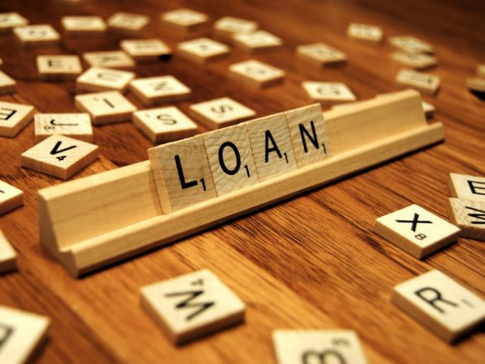 Now loan taking process is easy, know more about it | बैंक से लोन लेना हुआ आसान, इस स्कीम का उठाएं फायदा