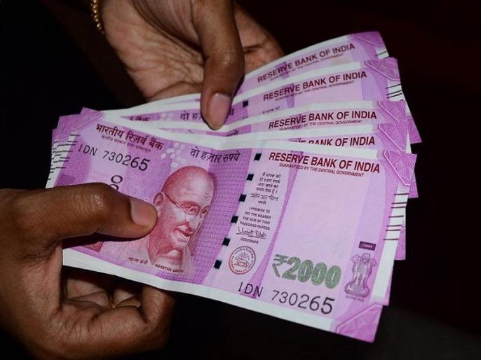 karj se pareshaan hain to in upaayon se paen chhutakaara | कर्ज से परेशान हैं तो इन उपायों से पाएं छुटकारा