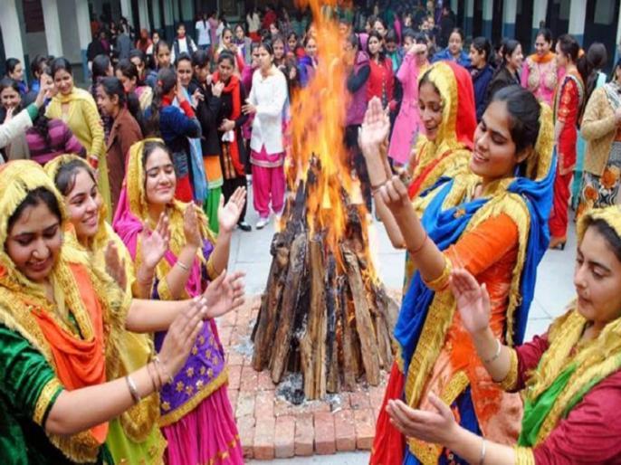 Narendra Kaur Chhabra blog: Lohri a festival of gratitude to nature   नरेंद्र कौर छाबड़ा का ब्लॉग: लोहड़ी- प्रकृति के प्रति आभार का पर्व