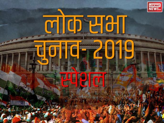 lok sabha election: uttar pradesh parliamentary constituency polling on 18th april, Mathura, Agra, Fatehpur Sikri   लोकसभा चुनाव के दूसरे चरण में यूपी की 8 सीटों पर होगा मतदान, हेमा मालिनी, राज बब्बर जैसे दिग्गजों की साख दाँव पर