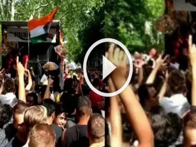 ICC World Cup: Lollipop Lagelu makes foreigners groove on London streets after India win against Australia | Video: ऑस्ट्रेलिया पर जीत के बाद लंदन की सड़कों पर बजा 'लॉलीपॉप लागेलु' गाना, जमकर नाचे फैंस