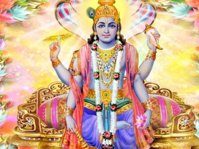 Shattila ekadashi 2020 vrat katha, puja vidhi and shubh muhurat, paran muhurat and significance | Shattila Ekadashi: आज षट्तिला एकादशी व्रत, इसे करने से मिलता है बैकुंठ धाम में स्थान, जानें शुभ मुहूर्त और पूजा विधि