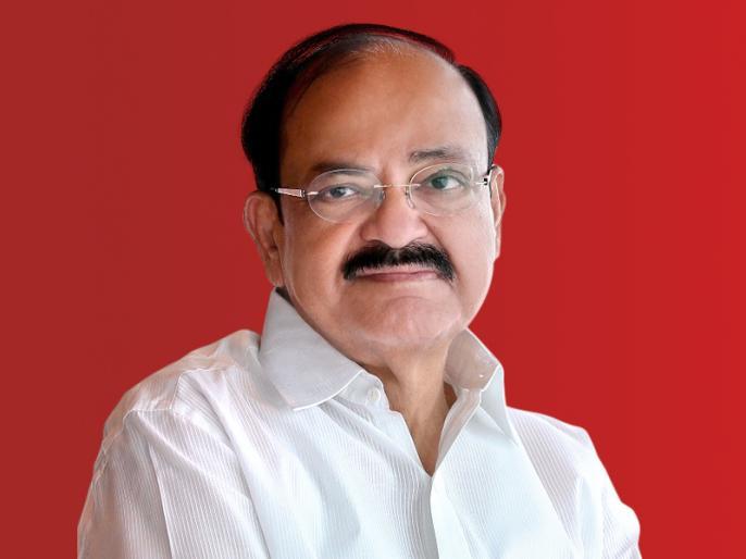 Raghuvansh's role in implementing MNREGA will always be remembered: Vice President Naidu   मनरेगा लागू करने में रघुवंश की भूमिका को हमेशा याद रखा जाएगा: उपराष्ट्रपति नायडू
