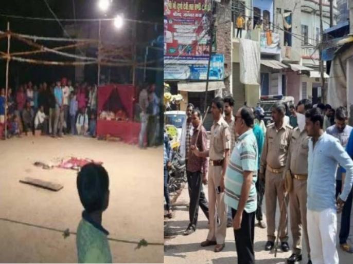COVID-19 outbreak: Madari shows spectacle to villagers in Mainpuri amid lockdown, case registered | COVID-19: लॉकडाउन के बीच मैनपुरी में मदारी ने ग्रामीणों को दिखाया तमाशा, मामला दर्ज