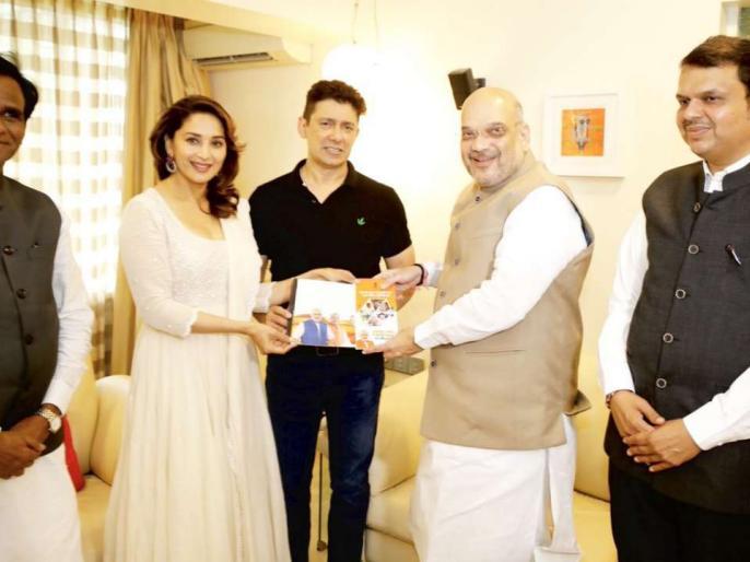 Lok Sabha elections: Amit Shah ask Madhuri Dixit to fight 2019 general elections! | लोकसभा चुनाव: अमित शाह ने माधुरी दीक्षित पर खेला बड़ा दांव, इस सीट से लड़ सकती हैं 2019 आम चुनाव!