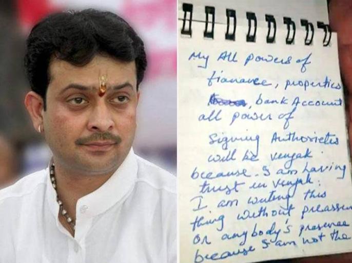 vinayak bhaiyyuji mahara madhya pardesh Indore | भय्यूजी महाराज: सुसाइड नोट लिख जिसके नाम कर गए सारी जायदाद, पहली बार सामने आया वो सेवादार