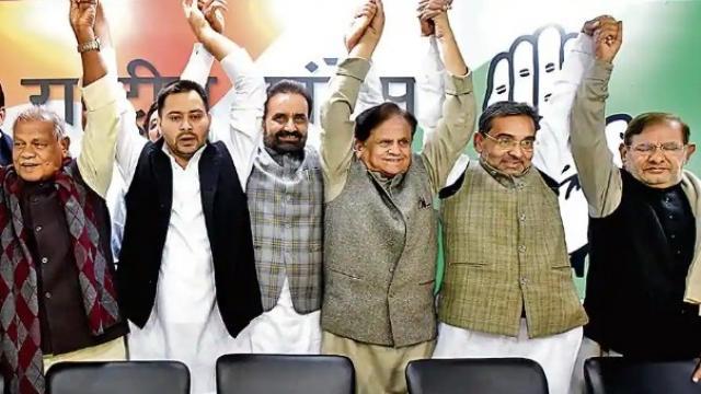 lok sabha elections 2019 mahagathbandhan candidate trouble in madhubani supaul and madhepura | लोकसभा चुनाव 2019: बिहार महागठबंधन में मची रार, सुपौल, मधुबनी और मधेपुरा में उम्मीदवारों के खिलाफ बगावत