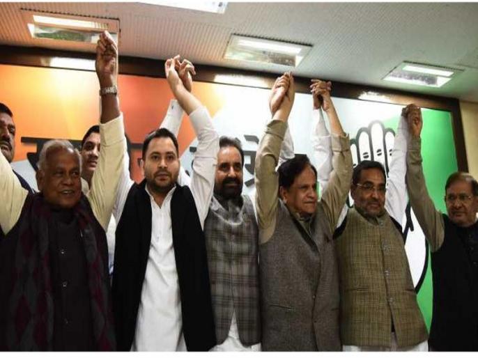 bihar alliance congress to contest on 9 seats shatrughan sinha from patna sahib | बिहार में महागठबंधन का फॉर्मूला तय, कांग्रेस में शामिल होकर शत्रुघ्न सिन्हा पटना साहिब से उतरेंगे मैदान में