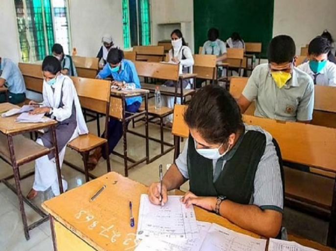 Maharashtra Class 10 and class 12 board exams HSC, SSC exams postponed   कोरोना के चलते महाराष्ट्र बोर्ड की 10वीं और 12वीं की बोर्ड परीक्षा टली, जानें अब कब होंगे एग्जाम
