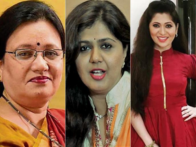 Maharashtra Assembly Polls 2019: Celebrities, royal family members, famous leaders and freedom fighters kin spice up poll battles | महाराष्ट्र चुनाव: शिवाजी के वंशज, बाल गंगाधर तिलक परिवार की बहू, तीन ऐक्टर्स, ये हैं चुनावी अखाड़े में उतरे चर्चित उम्मीदवार