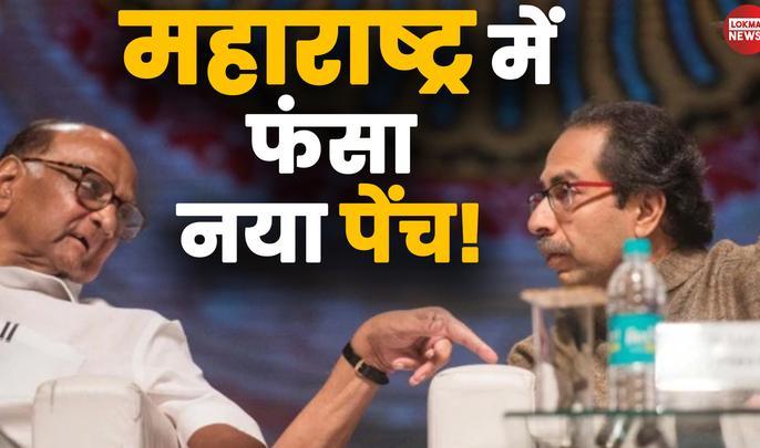 Today's top 5 news to watch 11th november news updates in hindi Maharashtra Politics, TN Sheshan Death | Today's Top News: महाराष्ट्र में शिवसेना की सरकार बनाने की कवायद, टीएन शेषन के निधन समेत आज की बड़ी खबरें