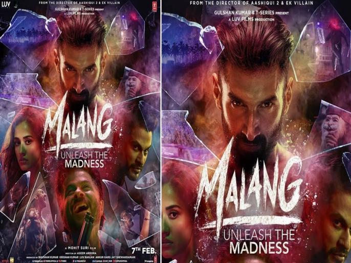 Malang box office collection Mohit Suri film crosses Rs 50 crore at box-office   Malang box office collection: आदित्य रॉय कपूर और दिशा पाटनी की फिल्म 'मलंग' का कमाल, 50 करोड़ का आंकड़ा किया पार