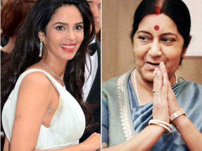mallika sherawat tweet to sushma swaraj said please help | मल्लिका शेरावत ने सुषमा स्वराज से मदद की लगाई गुहार, कहा- 'प्लीज मदद करें'