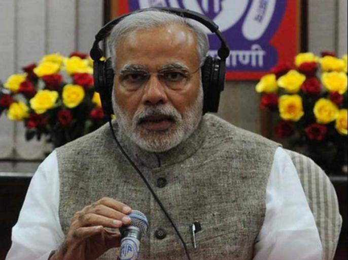 PM Modi spoke about Mann, youth on social media made trend 'Job Ki Baat' | पीएम मोदी ने की मन की बात, सोशल मीडिया पर युवाओं ने ट्रेंड कराया 'जॉब की बात'