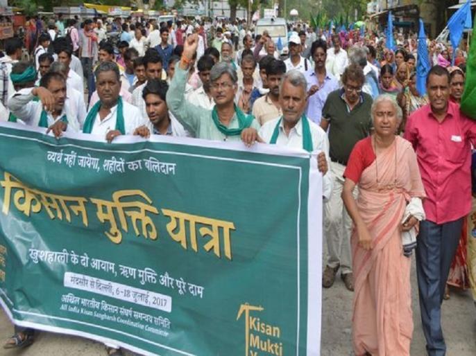 Mandsaur Kisan Movement: Congress told the cases recorded on farmers legal | मंदसौर किसान आंदोलन : कांग्रेस ने किसानों पर दर्ज प्रकरणों को बताया विधि सम्मत
